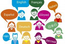 Escola Plurilingüe IES ALMUSSAFES